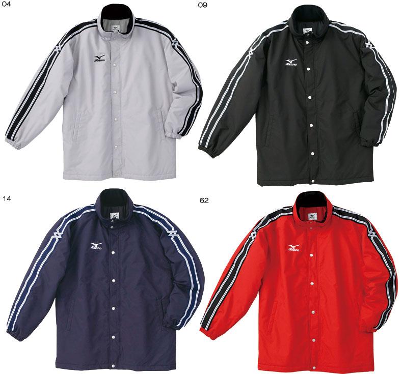 MIZUNO ミズノ 中綿ウォーマーキルトシャツ フード収納式 ユニセックス