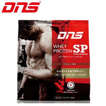 ☆DNS スーパープレミアム 1kg チョコレート風味 ホエイプロテインSP 身体を極限までデカくしようと考えているなら迷わずこれしかない HMB グルタミン NO BOOSTER®(アルギニン・シトルリン)1,000mg配合
