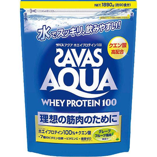 SAVAS ザバス CA1329 アクア ホエイプロテイン100 グレープフルーツ風味 スーパー 1890g