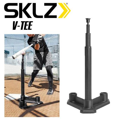 人気新品入荷 SKLZ スキルズ バッティングティー 簡単にサイズ調整ができ正確でしっかりとしたボールコンタクトを習得できるのが特徴 スキルズ 028792 028792, インターネットショッピングALLCAM:6845240b --- construart30.dominiotemporario.com