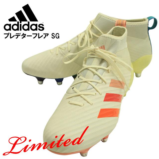 ☆ adidas ラグビースパイク プレデターフレア SG 限定モデル バックス用 Rugby専用 BOOTS あらゆるグランド条件で最高のグリップ性能を保つフィッティングを実現 左右非対称カラー AC8294 アディダス 2018