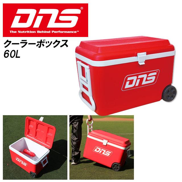 ☆ DNS (ディーエヌエス) クーラーボックス 保冷 保存 大容量 持ち手 ハンドル キャスター付き 【60L】