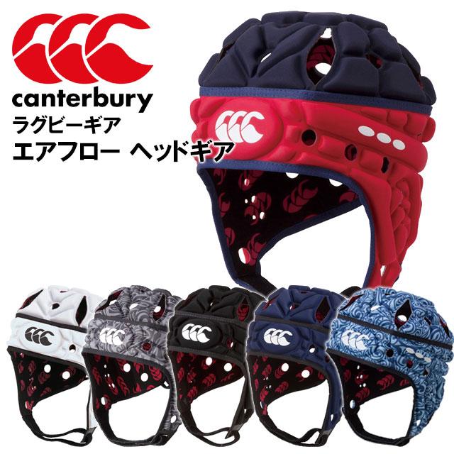 Canterbury Mens Airflow Headguard Rugby