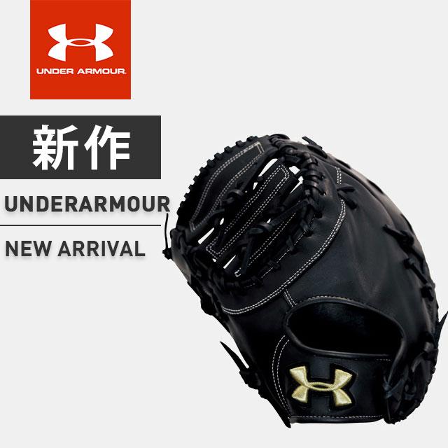 ☆アンダーアーマー クリアランス 野球 ファーストミット 軟式ミット グラブ 左投げ 一塁手用 メンズ QBB0246 UNDER ARMOUR