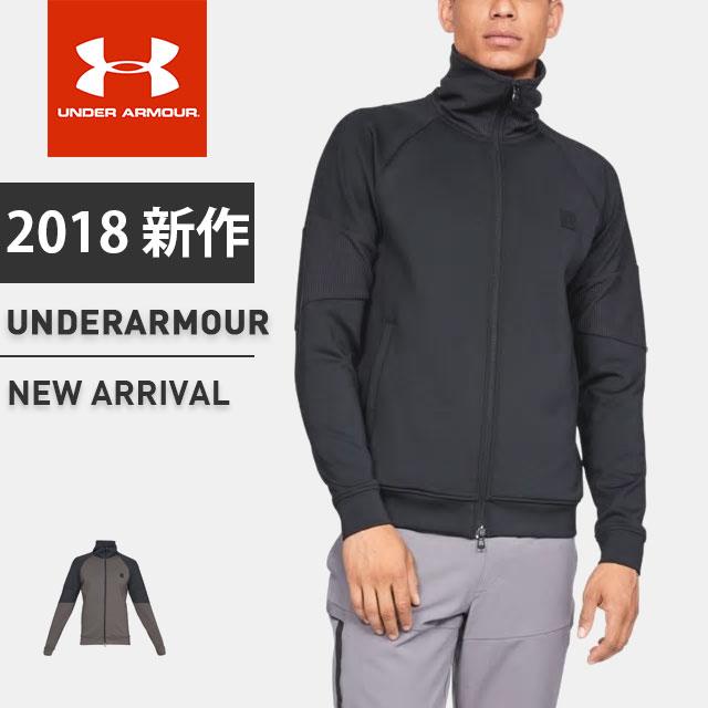 アンダーアーマー メンズ ジャケット ジップアップ UA パーペチュアルトラックジャケット フィッティド トレーニング カジュアル 1320693 送料無料