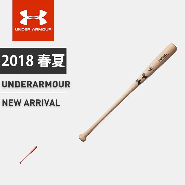 アンダーアーマー メンズ 野球 硬式バット 木製 UA ベースボール トップバランス 84cm 1300681
