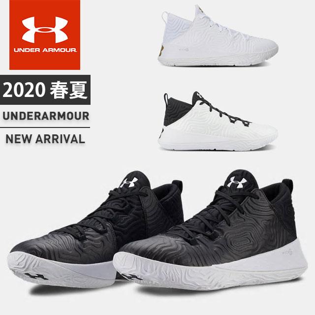 【即出荷】 アンダーアーマー メンズ バスケットボール シューズ スニーカー 靴 バッシュ UA エスカレート BB Dフィット 幅広 UNDER ARMOUR 3023955, 雑貨ショップドットコム 6084c697