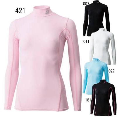 YONEX (Yonex) badminton and tennis compression shirt STBF1504 ladies high neck long sleeve shirt core balance of functional inner UV cut Japan-care