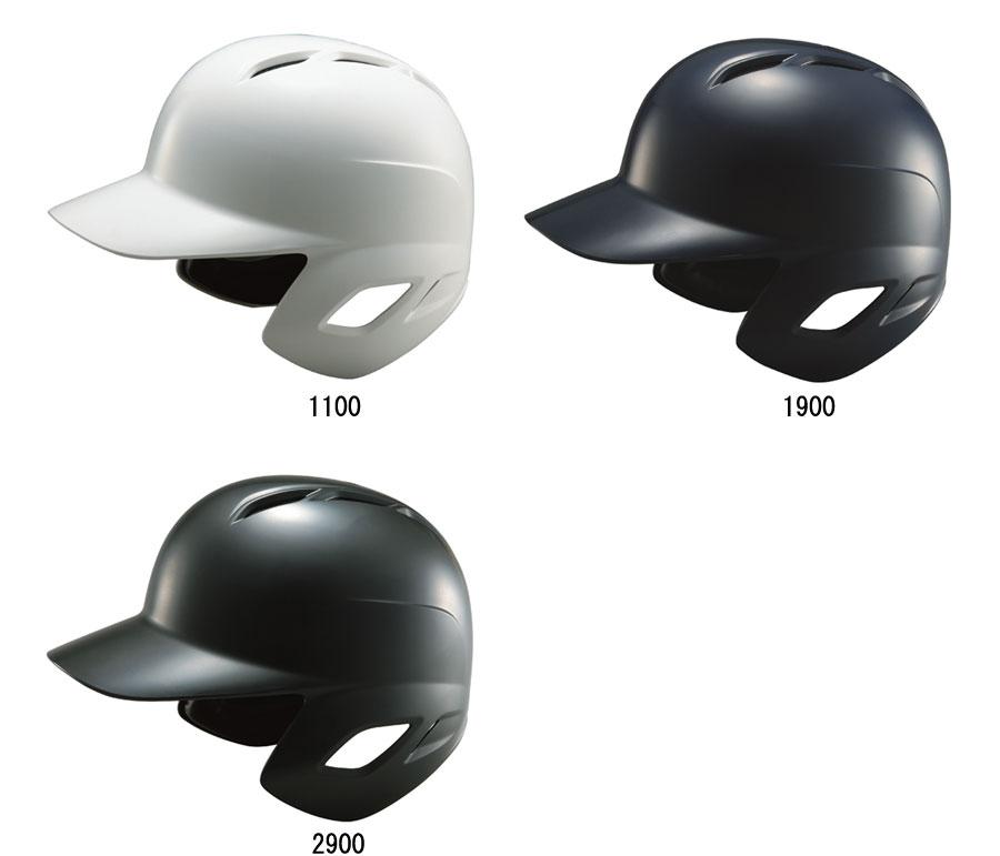ZETT プロステイタス 硬式打者用ヘルメット BHL170