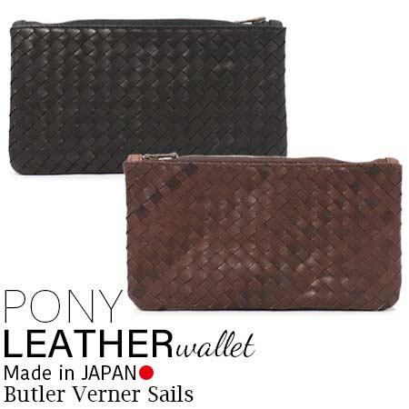 0efa48d71af8 人気ハイブランド財布や高級ビジネスライン財布。多種多様なデザインのブランド ポイント付き本革 ...