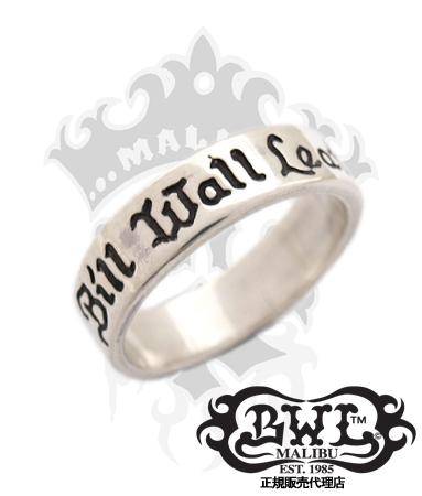 BWL ビルウォールレザー Bill Wall Leather / シルバー925 リング 指輪 / BWL 25th バンド リング 【 メンズ レディース BWL指輪 シルバーアクセサリー おしゃれ 敬老の日 】