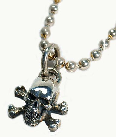 Rugged market rakuten global market sv925 pendant necklace sv925 pendant necklace crazy pig crazypig3 d skull crossbones pendant ball chain discount coupon aloadofball Gallery