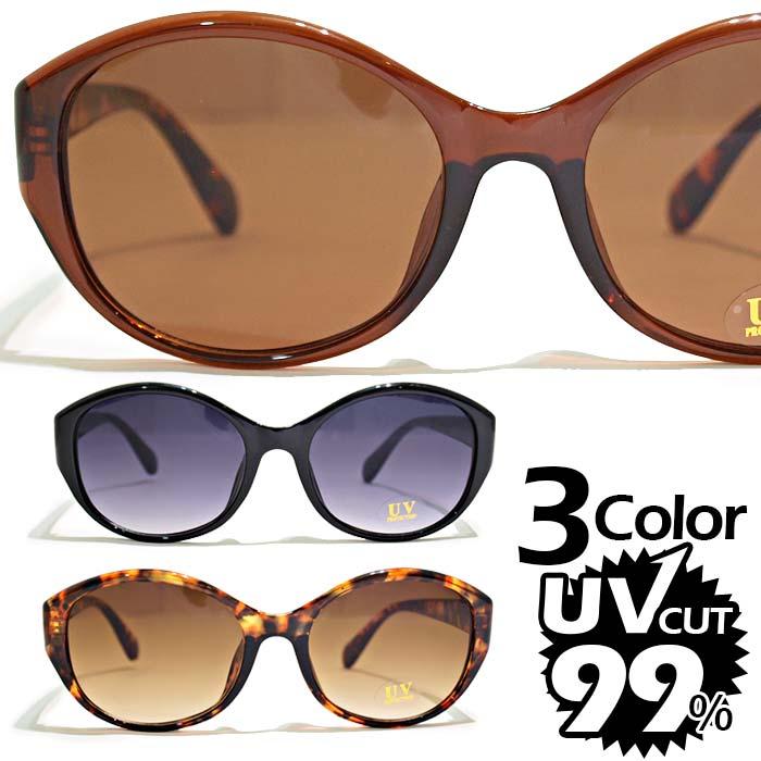 Rugged Market Sunglasses Uv Cut Ultraviolet Rays Cut 99