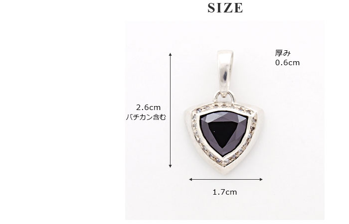 Rugged market rakuten global market sv925 pendant necklace pendant size compared to small chain length is not well balanced look convincing on the show and around the neck aloadofball Gallery