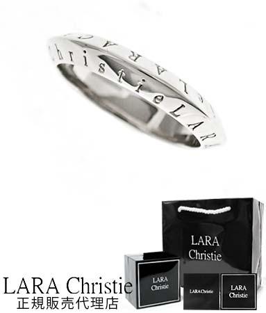 ララクリスティー リング 指輪 メンズ レディース LARA Christie シルバー925 / ローラシア リング 【ホワイト】 7号 9号 11号 13号 15号 【 シンプル おしゃれ 人気 クリスマス 】