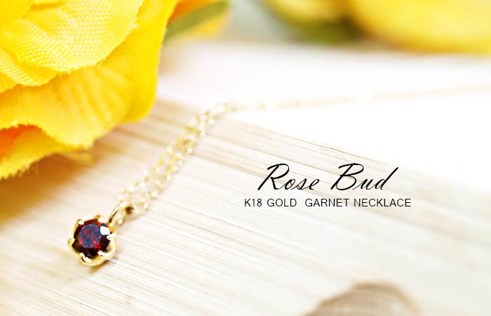 Gold necklace Lady's pendant 18-karat gold / Rose bad garnet gold necklace  made in Japan available from K18 necklace 3 color