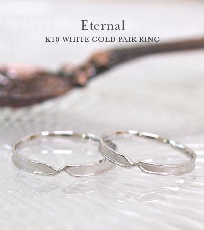 K18リング 3カラーから選べる 日本製 ゴールドリング メンズ レディース 指輪 18金 / エターナル ゴールド ペアリング 【 指輪ペア リングペア おしゃれ かわいい 華奢 プチジュエリー シンプル 18k K10 10金 10k 敬老の日 】