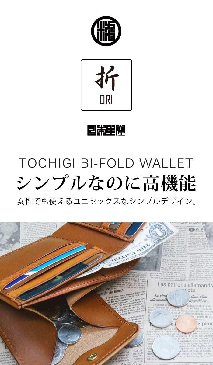 9b354fe65bfc 人気ブランド財布や高級ビジネス財布。アメカジファッションからスーツの仕事用に · 画像を拡大する · 粋SUI