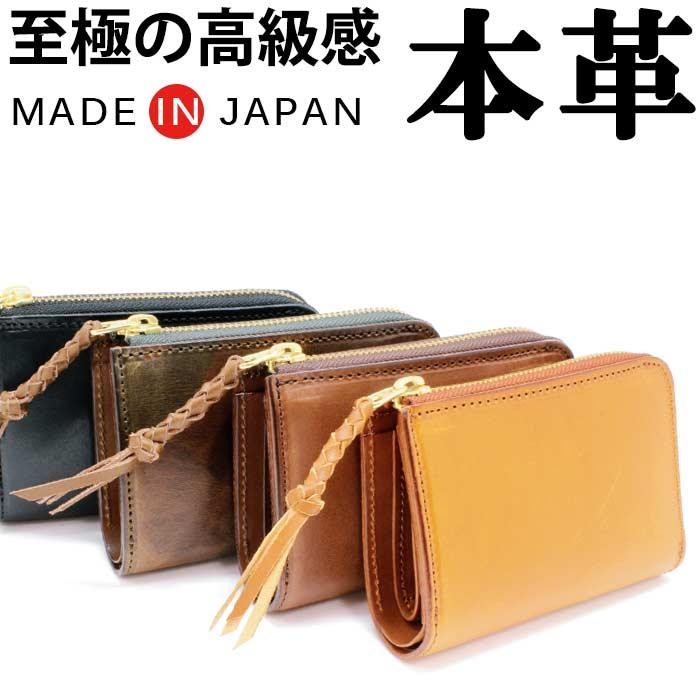 5b03ad1b4af3 人気ブランド財布や高級ビジネス財布。アメカジファッションからスーツの仕事用に ...