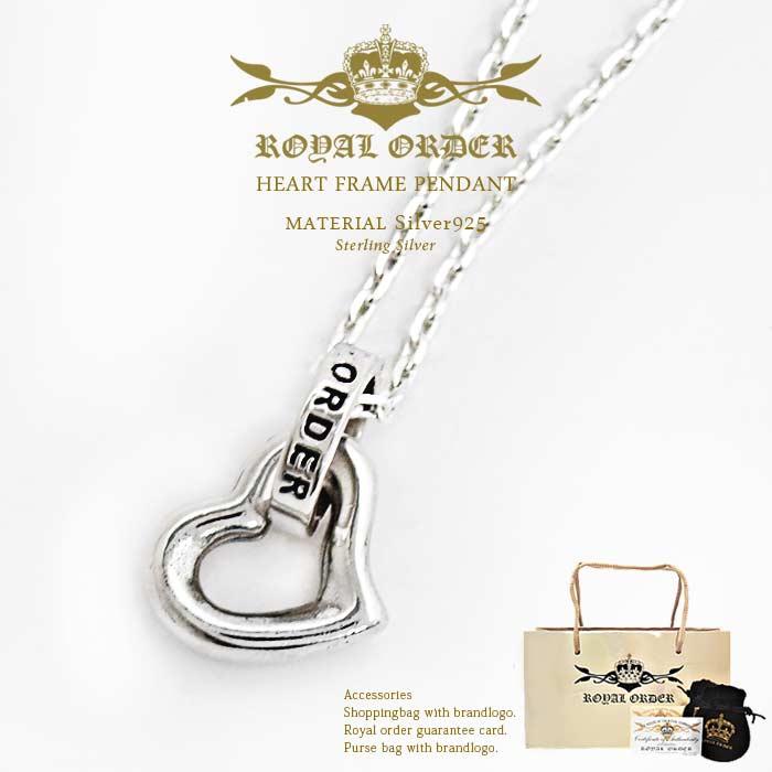 ロイヤルオーダー Royal Order 正規 ネックレス ロイヤルオーダー ペンダント 送料無料 シルバー925 / ハート フレーム ペンダント ネックレス メンズ ネックレス レディース おしゃれ