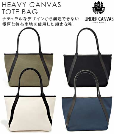 rugged-market | Rakuten Global Market: Takumi brand tote bag and ...