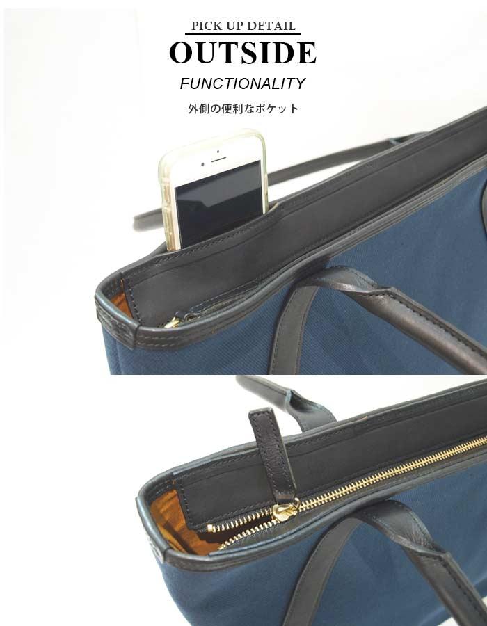 Takumi 品牌手提包袋和下畫布折扣用帆布袋帆布手提袋超厚帆布優惠券