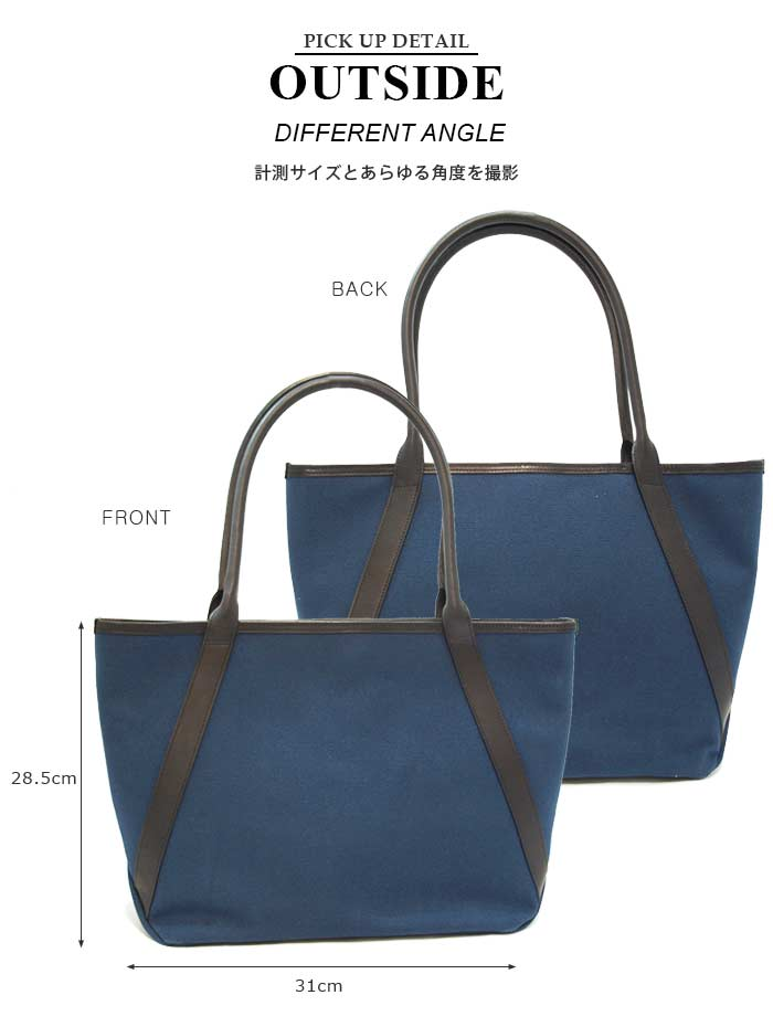 84d213a16e rugged-market  Takumi brand tote bag and under canvas discount by ...
