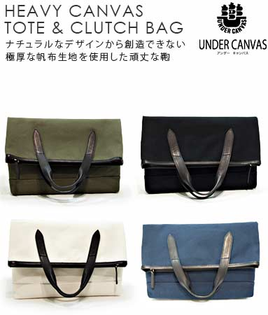 42941dab99 Takumi brand Vertical Tote evening   under canvas discount coupons by using canvas  bags canvas tote bags ultra thick canvas with 05P24Oct15