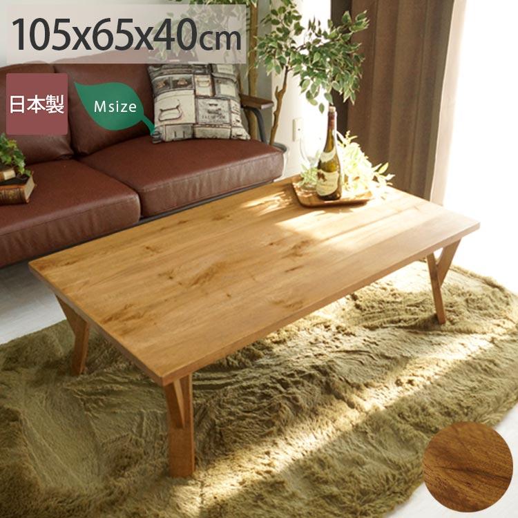 おしゃれ こたつ テーブル 木製 木目 国産 ラグ専門店 オールシーズン 新生活<ジャギー/Mサイズ>◆ラグリー