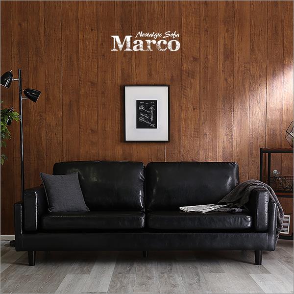 3人掛けローソファ【MARCO-マルコ-】(3人掛け ローソファー)【OG】ラグランデ【HL】