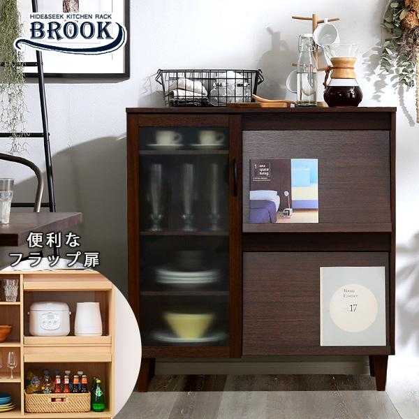 【ランキング常連】隠して飾る!木製キッチン収納【-Brook-ブルック】(レンジ台・食器棚) キッチン収納 カウンター 扉タイプ 北欧 【OG】