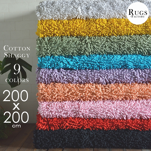 Rugs Factory I Sell It At A Shaggy Rag Cotton 100 Ten Colors Rug