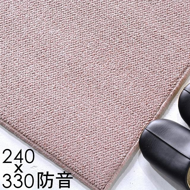【 送料無料 】 じゅうたん カーペット 6畳 おしゃれ 夏 ラグ ラグマット 絨毯 北欧 約 240X330 cm カンガバック