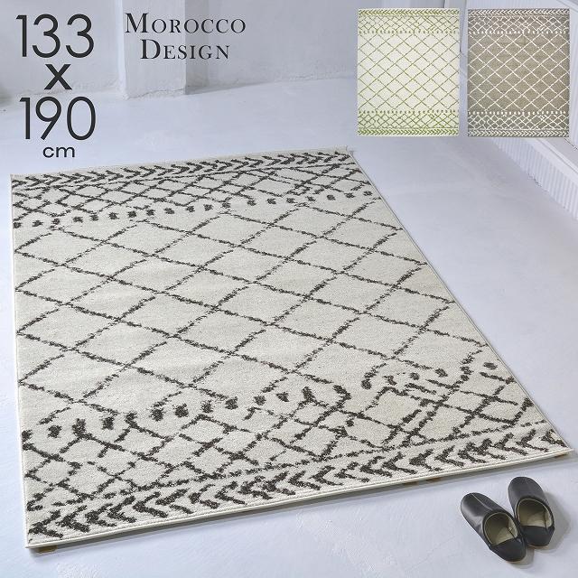 【 送料無料 】 モロッコ ウィルトン織 ラグ 絨毯 ベニワレン ベニワレン風 モロカン モロッカン 柄 北欧 1.5 畳 133x190 おしゃれ 厚手 厚め ホワイト アイボリー ベージュ
