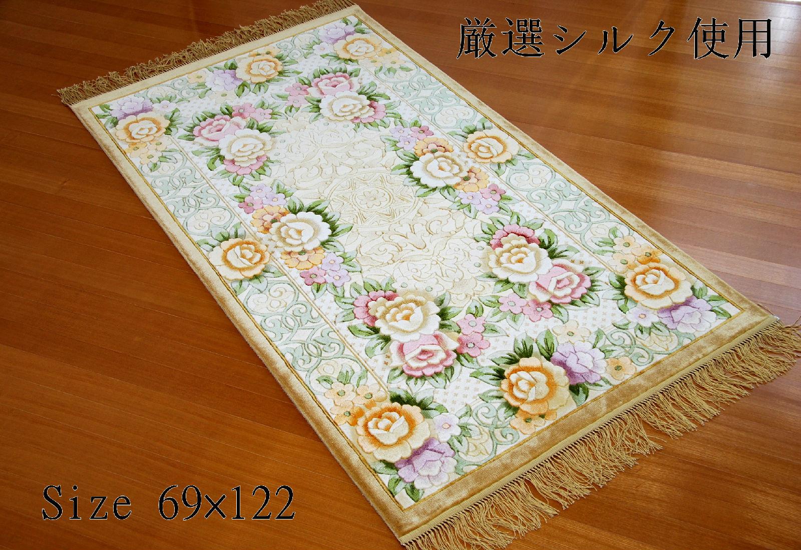 厳選シルク使用!ハイクオリティーシルク手織り段通 69×122 ベージュ