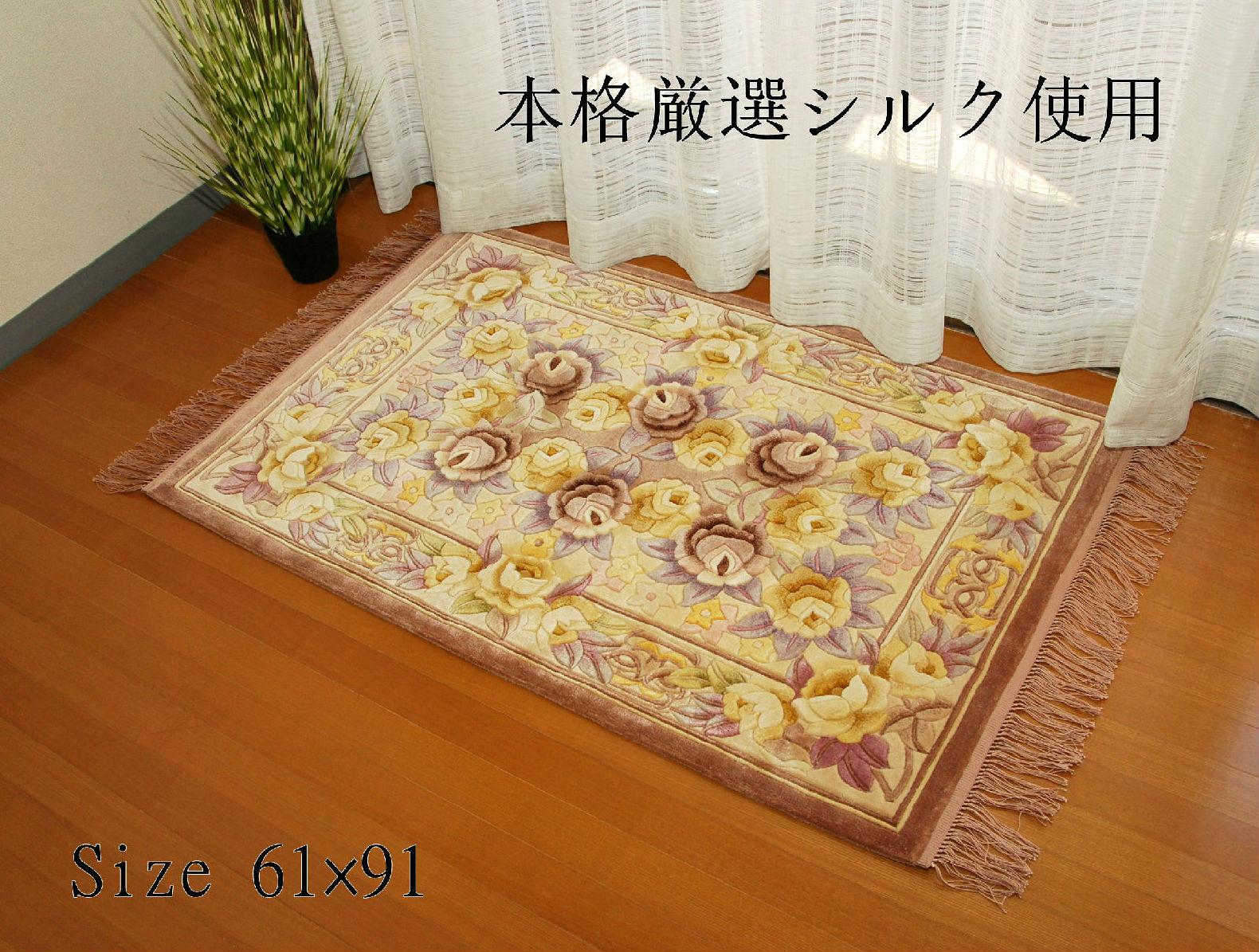 最新デザイン厳選シルク使用!!シルク手織り段通マット61×91パープル