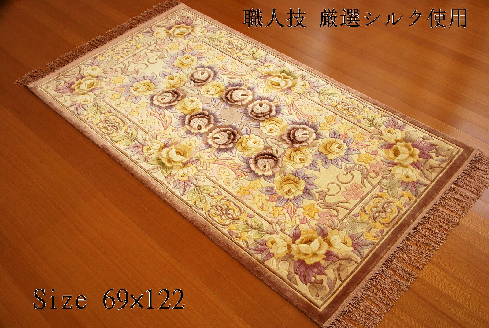 最新デザイン厳選シルク使用!!シルク手織り段通マット69×122パープル