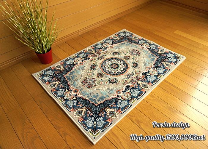 【最高峰】特別特価商品 150万ノット ウィルトン織ラグマット ペルシャ絨毯デザイン 約70×120 ブルー