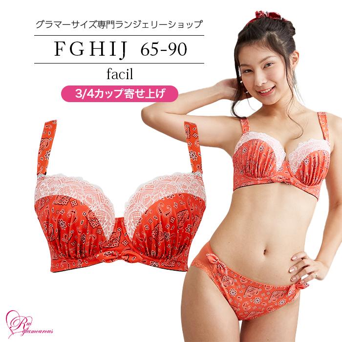 d9adb1d1cd0 Brassiere big size fur sill bra (SP-287) lady s woman inner underwear F ...