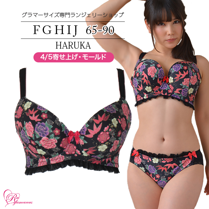 choose latest exceptional range of colors variety styles of 2019 Brassiere big size Haruka bra (SP-303) lady's woman inner underwear G cup H  cup I cup J cup K cup (GHIJK cup) under 65 70 75 80 85 90