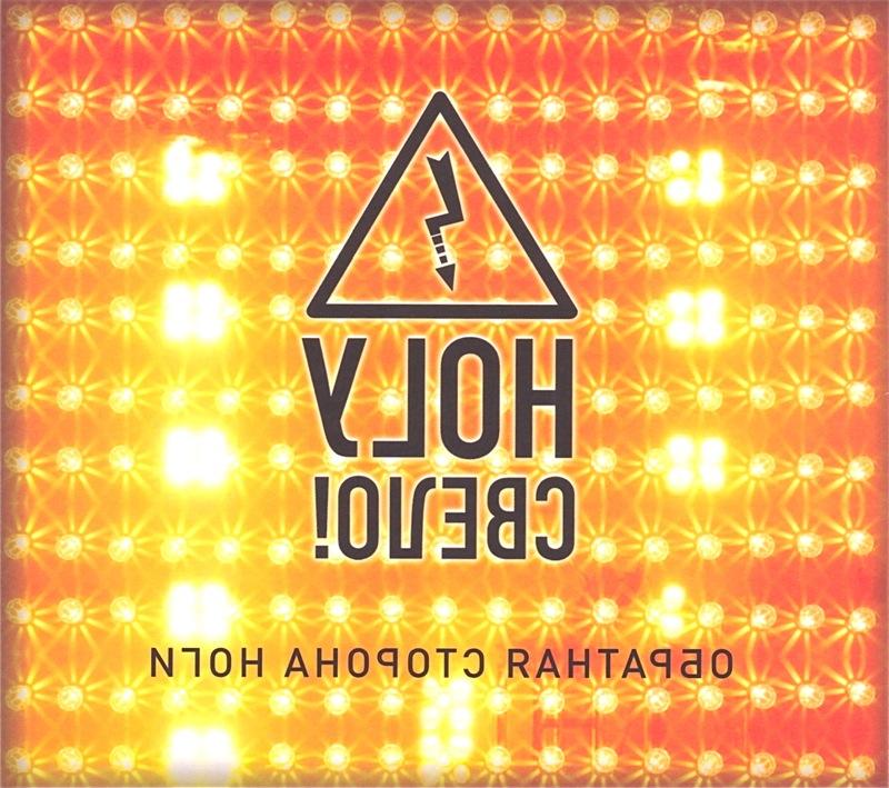 輸入CD russian おしゃれ rock 露 cd dvd NOGU-SVELO DVDセット 2枚組 気質アップ スヴェロー CD ノーグ 足の裏