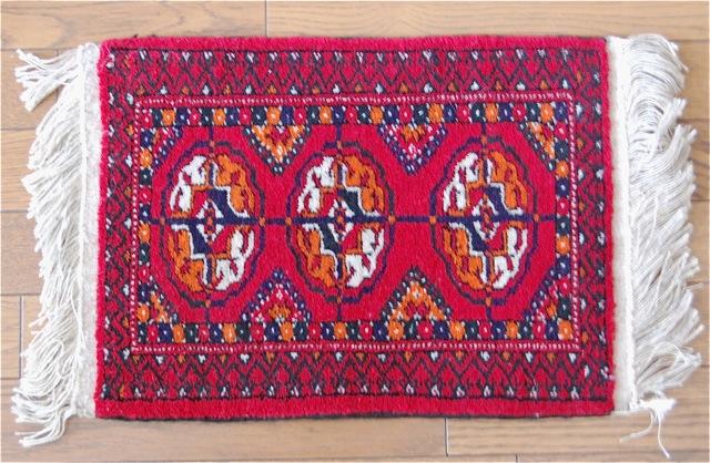 ミニ絨毯(トゥルクメニスタン製)