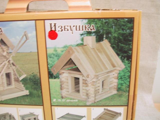 メーカー在庫限り品 自分のダーチャを作ろう 激安☆超特価 ロシア製知的玩具 イズブーシカ アナログ脳トレーニング木製組み立てハウス