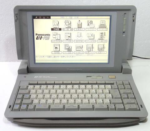 パナソニック ワープロ Panasonic U1-PRO FW-U1J85