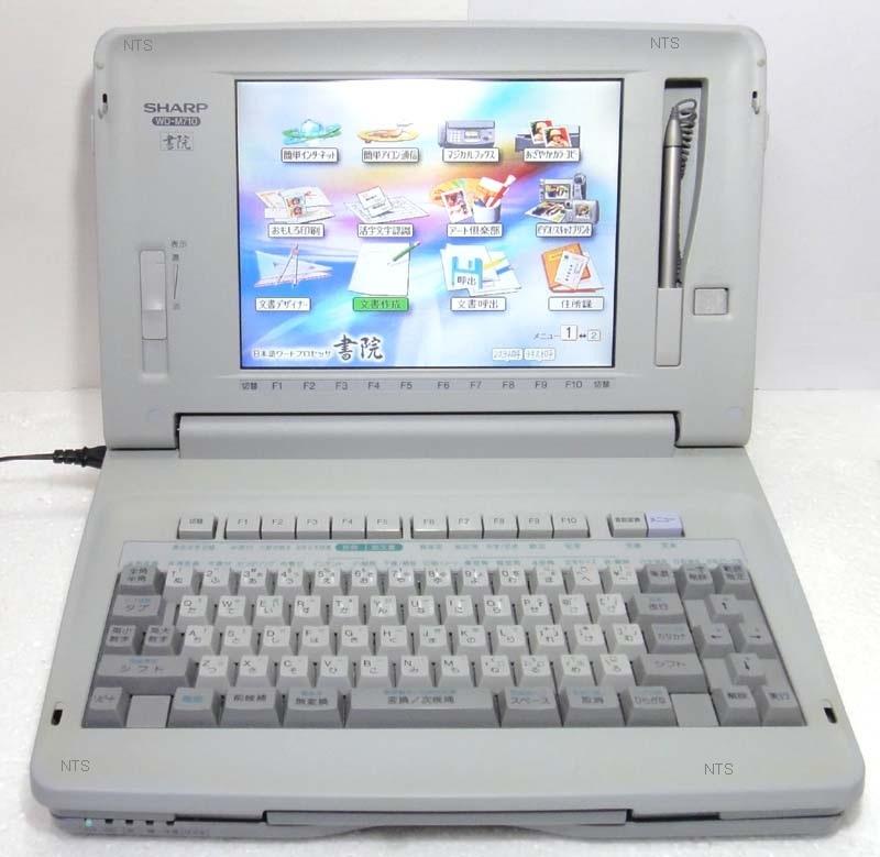 シャープ ワープロ 書院 WD-M710