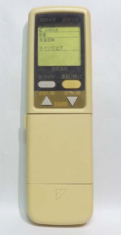 【中古】ダイキン エアコンリモコン ARC408A30