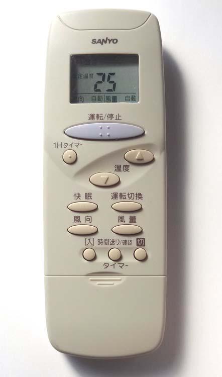 リモコン サンヨー エアコン エアコンのリモコンにあるアンペア(電流)切り替えボタンの意味とは?