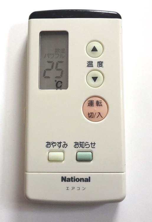 【中古】ナショナル 純正 エアコン リモコン A75C2132