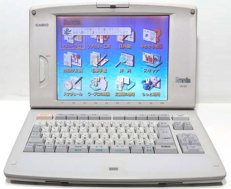ワープロ カシオ Darwin GX700(GX-700)
