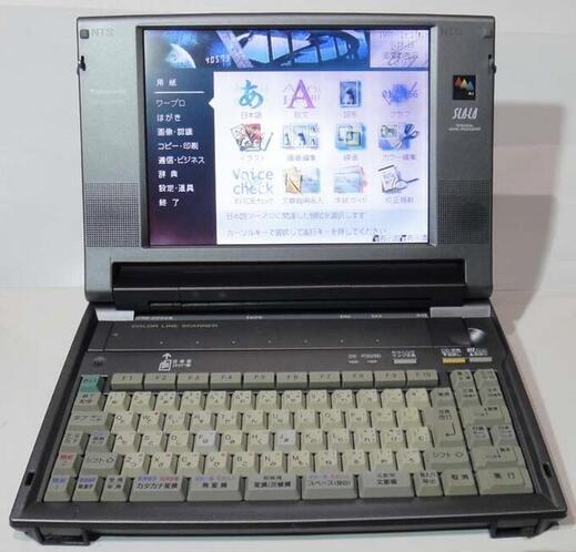 ワープロ FW-U1CSD500 パナソニック カラー液晶 スララ(Panasonic FWU1CSD500